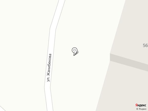 МаксНефтеХим на карте Алматы