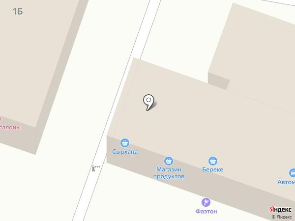 Автомойка на карте Ынтымака