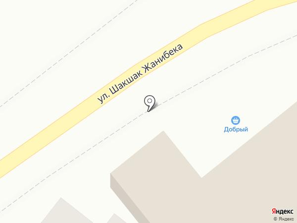Араша на карте Алматы