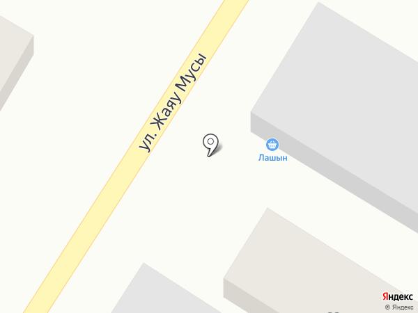 Лашин на карте Алматы