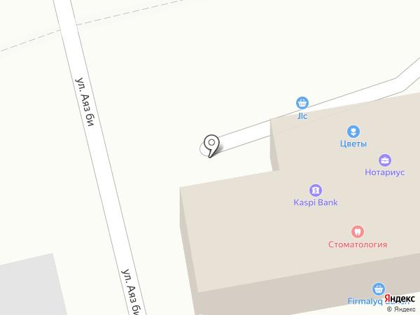 Строительно-хозяйственный магазин на карте Алматы