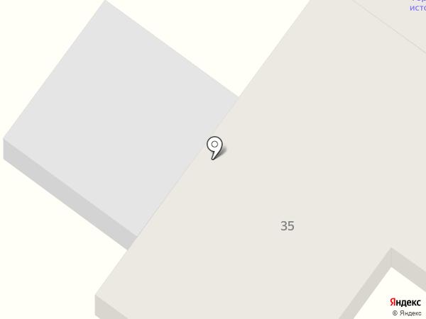Горячий источник на карте Отегена Батыра