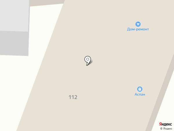 Секонд-хенд на Алматинской на карте Покровки