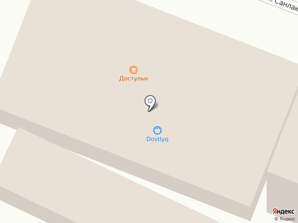 Достулык на карте Алматы
