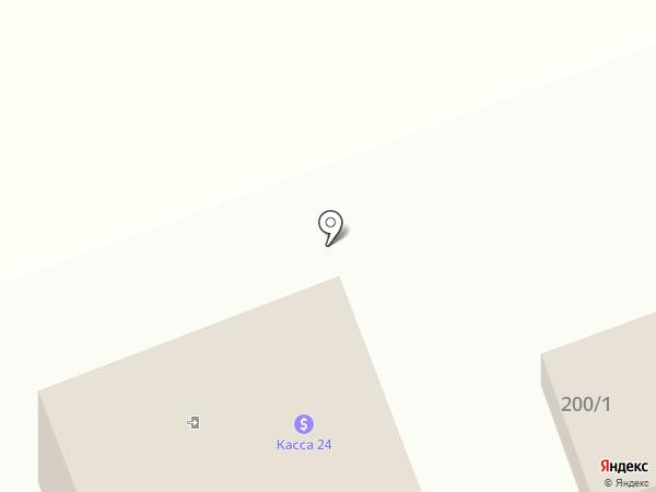 Дам Бургер на карте Бесагаш