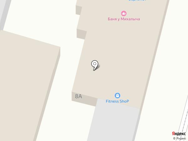 Monroe на карте Отегена Батыра