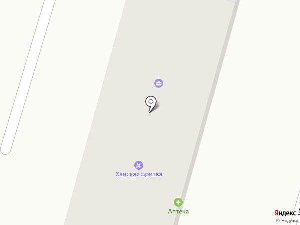 Леди на карте Отегена Батыра