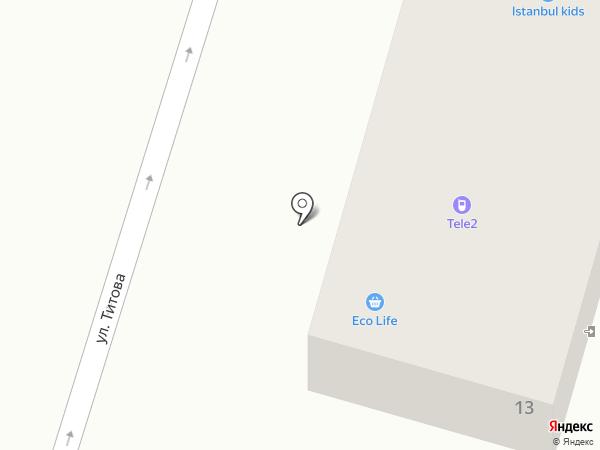 ExpressCopy на карте Отегена Батыра