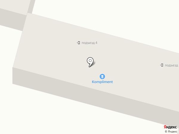 Канцелярский магазин на карте Отегена Батыра