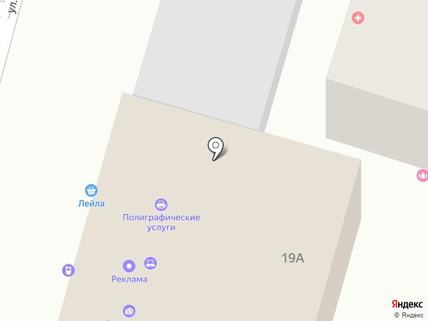 Билимгер на карте Отегена Батыра