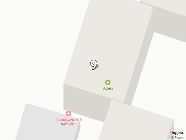 Кабинет мануальной терапии и уролога на карте Отегена Батыра