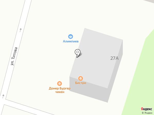 XL-Service на карте Отегена Батыра