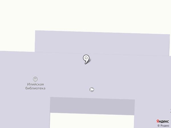 Общеобразовательная начальная школа №13 на карте Отегена Батыра