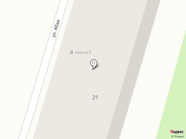 Здоровая семья на карте Отегена Батыра