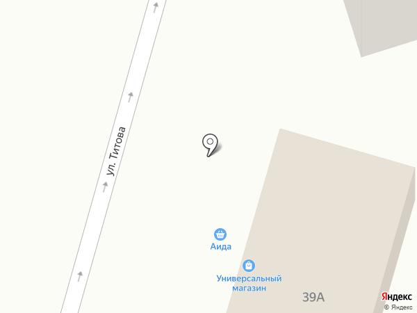 Аида на карте Отегена Батыра