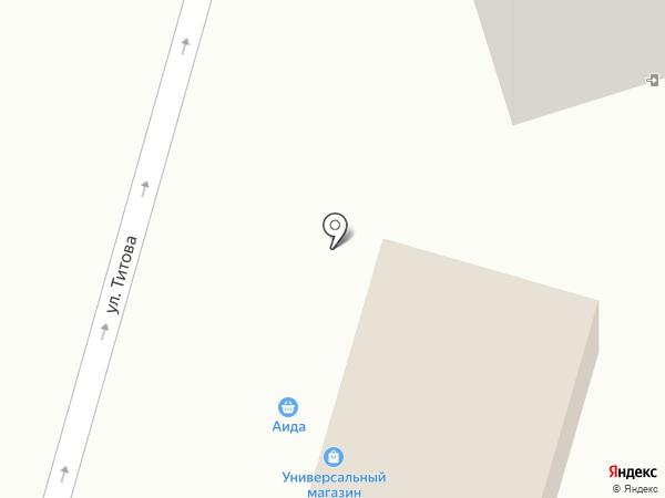 Мастерская по ремонту и пошиву одежды на карте Отегена Батыра
