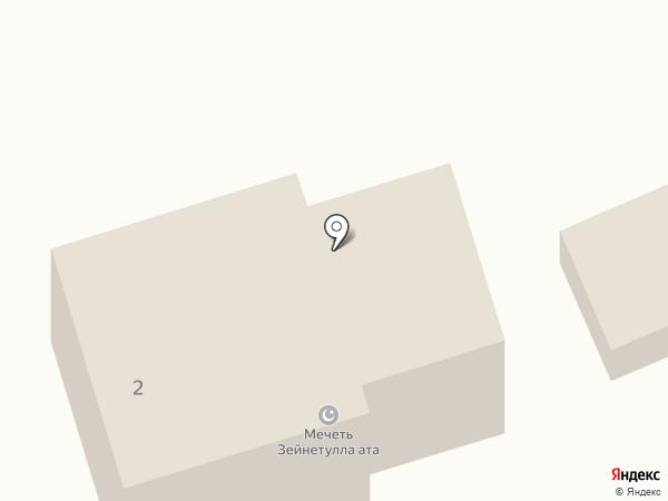 Зейнетулла Ата на карте Бесагаш