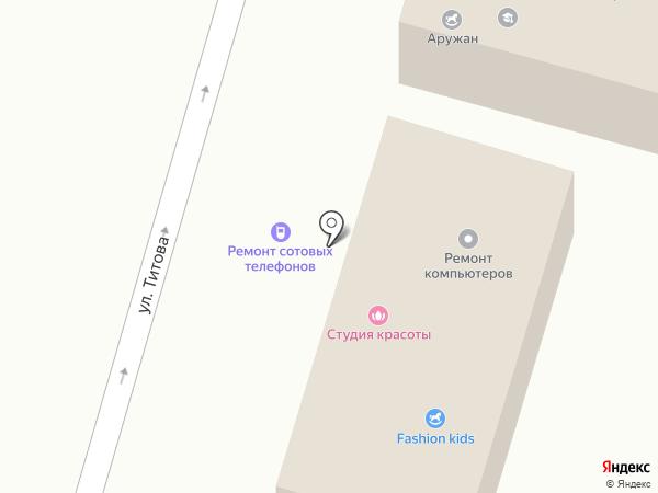 Адеми на карте Отегена Батыра