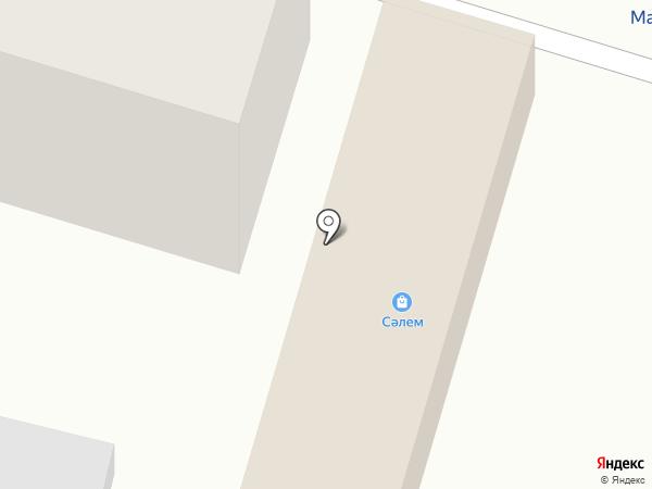 Салем на карте Отегена Батыра