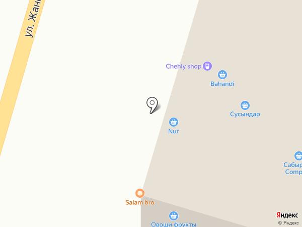 TENGE на карте Отегена Батыра