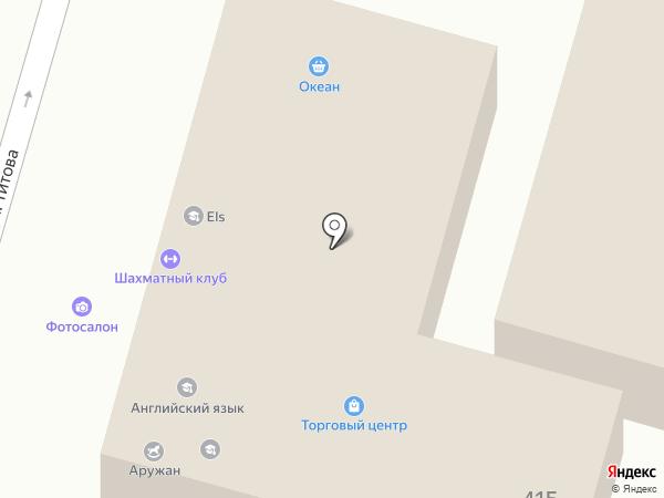Салон красоты на ул. Титова (н.п. Отеген Батыра) на карте Отегена Батыра