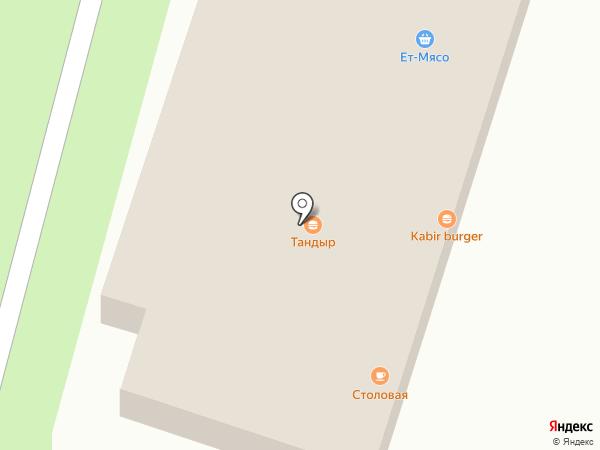 Айбын на карте Отегена Батыра