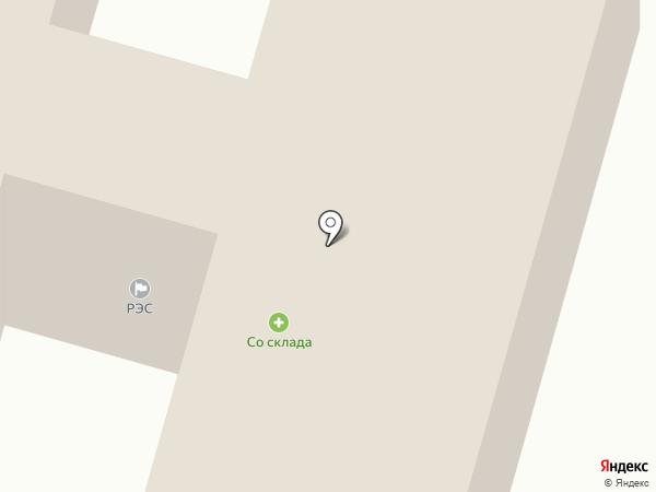 Алатау Жарык компаниясы, АО на карте Отегена Батыра