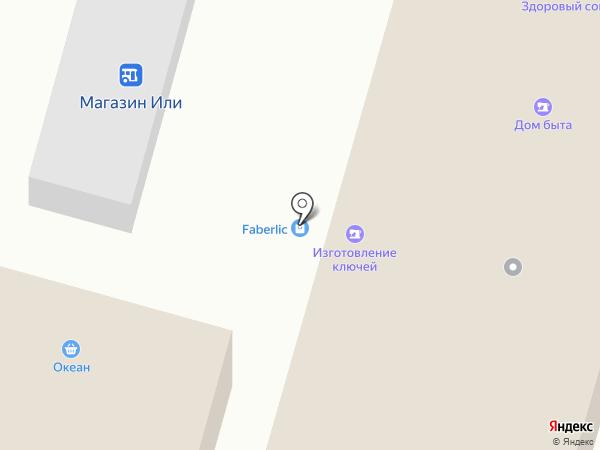 Дом быта, секонд-хенд на карте Отегена Батыра