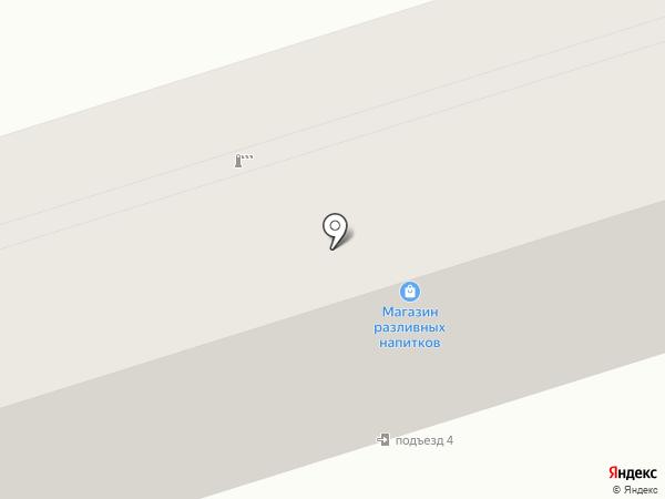 Обувной магазин на карте Отегена Батыра