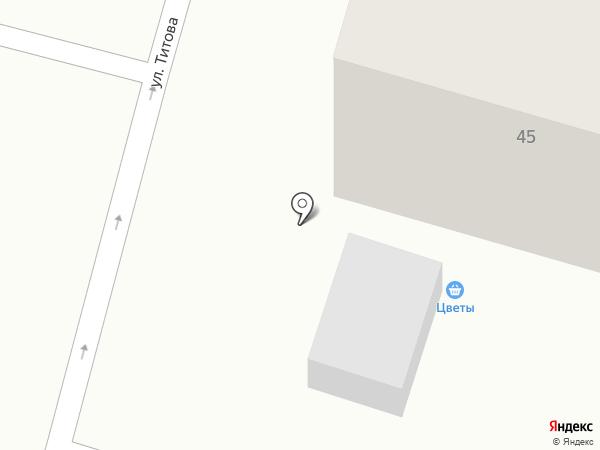 Киоск по продаже цветов на карте Отегена Батыра