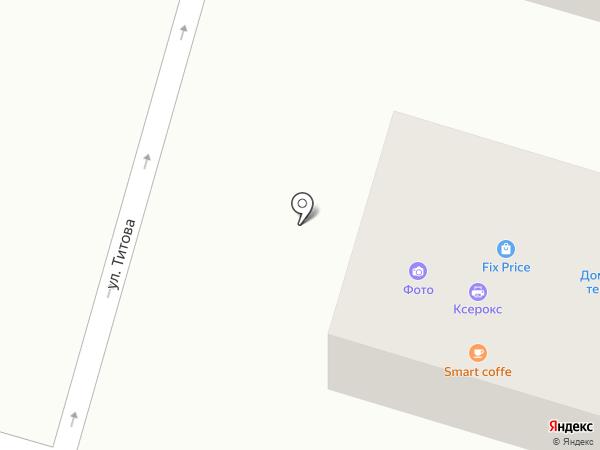 Бiрiншi Ломбард на карте Отегена Батыра