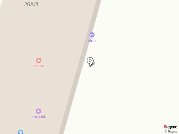 Алтынай на карте Отегена Батыра
