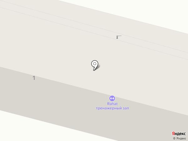 Ассоль на карте Отегена Батыра