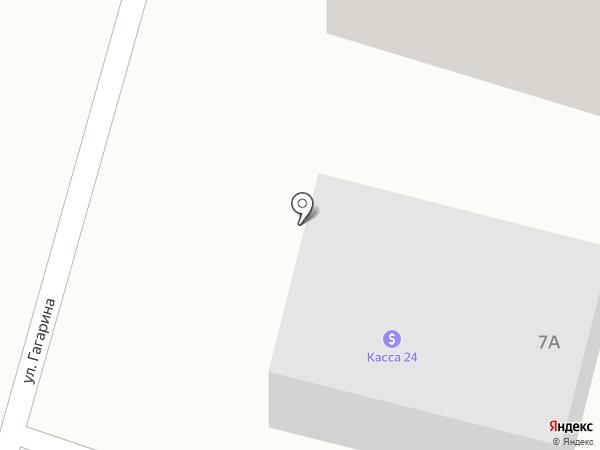 Нурым на карте Отегена Батыра