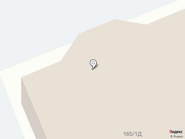 Диана на карте Бесагаш