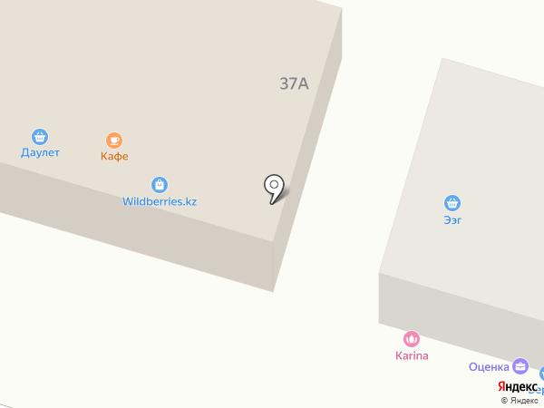 Спортивный клуб на карте Отегена Батыра