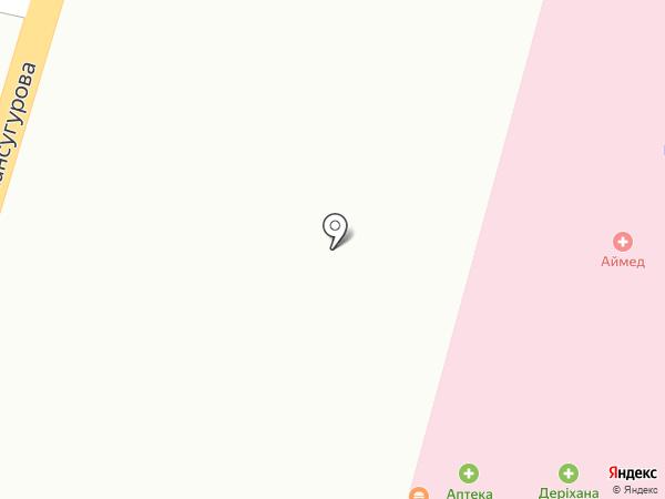 АЙмед на карте Отегена Батыра