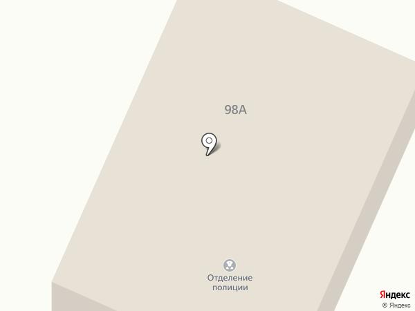 Мырза-Жоба на карте Отегена Батыра