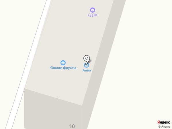 Алия на карте Отегена Батыра