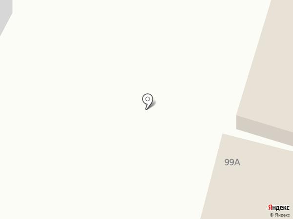 Автомойка на карте Отегена Батыра