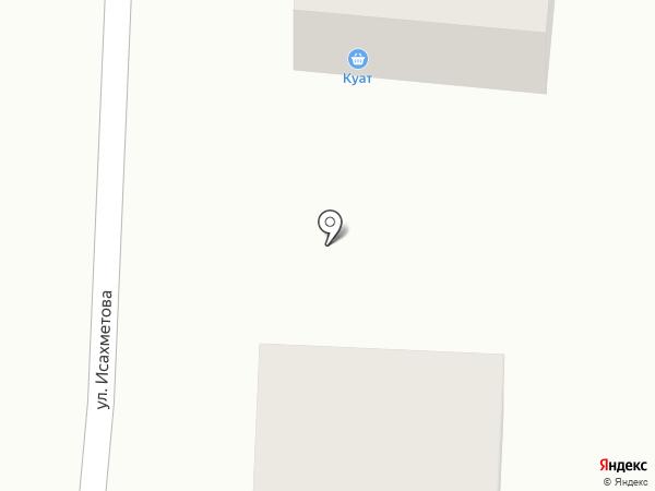 Куат на карте Отегена Батыра