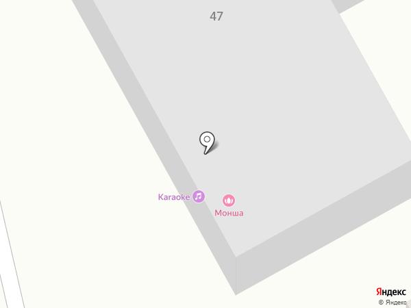 Кайсар на карте Отегена Батыра