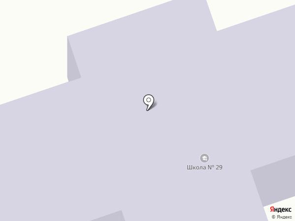 Средняя школа №29 на карте Бесагаш