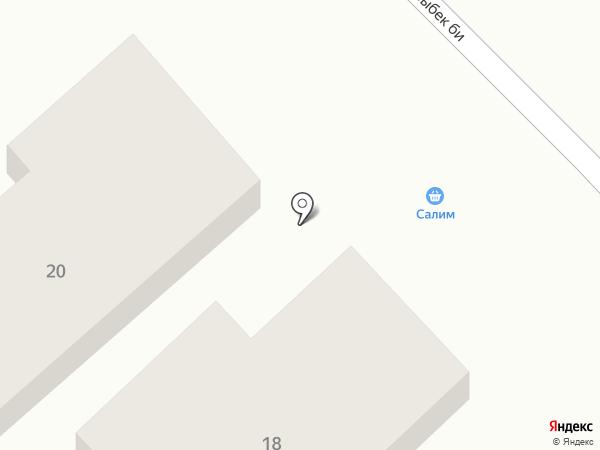 Салим, магазин Именова на карте Гульдалы