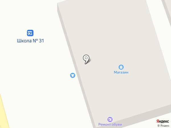 Магазин хозяйственных товаров на ул. Жылкыбай на карте Туздыбастау