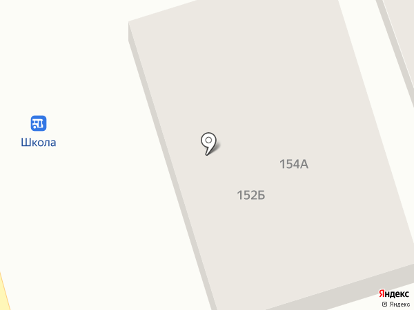 Магазин одежды на ул. Жылкыбай на карте Туздыбастау