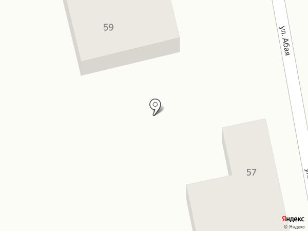 Айнура, салон красоты на карте Туздыбастау