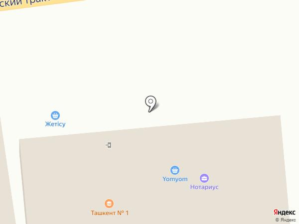 Жетесы на карте Туздыбастау