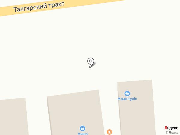 Платежный терминал, Kaspi bank на карте Туздыбастау