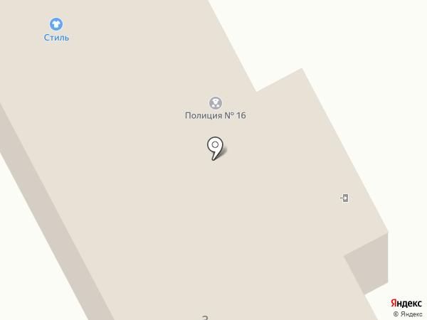 Участковый пункт полиции №16 на карте Березовки